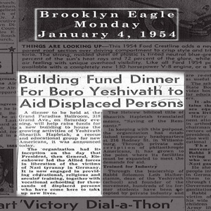 brooklyn eagle newspaper monday jan 4, 1954 / dinner to be held at the grand paradise ballroom to raise money to support immigrants displaced by WW2